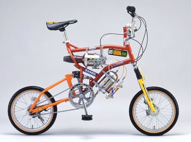 Jet-Powered Bicycle